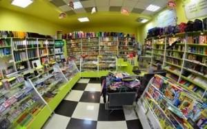 Магазин канцтоваров